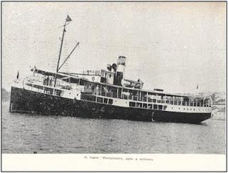Vapor da Companhia de Navegação Bahiana